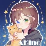 アキノAKIno