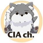 CIA(しあ)