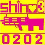 shinosan