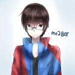 me2BOY