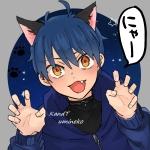 海猫-umineko