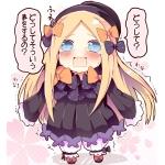 蕾姫(れき)
