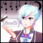 AmaeBi