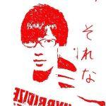 うちりん from.A2Z