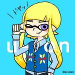 Pinon(ピノン)