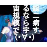 (・∀・) / Niyo2P