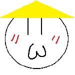 桐崎 猫星