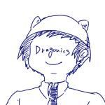 ドラゴニクス