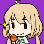 茄子【なす】