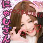 猫夢@にゃむ・3・q