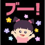 ポヨ(๑ゝ﹏•).+*