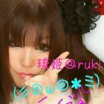 琉姫@ruki