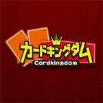 カードキングダム