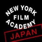 ニューヨークフィルムアカデミー