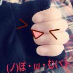 (ノ)ぽ・ω・む(ヾ)