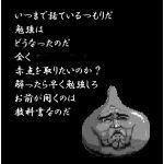 セイ-You