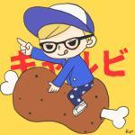 キャルビ(misakoi)