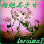 taroimo3