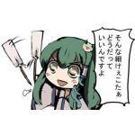 bukkun