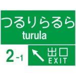 turulaJB