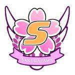 桜坂学園公式アカウント