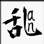Midare_Lan