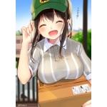 .^^/________ひきだし