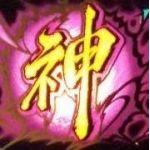 ( ´●ω・`)ムネーン