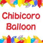 ChibicoroBalloon