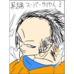 黒糖ミルク珈琲@ニコニコタワー