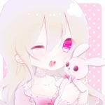 春姫(ルナ)