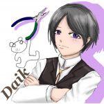 DaiK(とーちゃん)