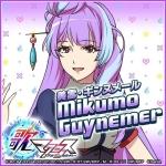 Mikumo_Guynemer