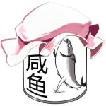 东方鱼罐头