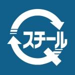 アルマカン(りょうくん)