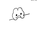 ユキサマー[壁]Ξ^ω^)おっ
