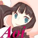 あおい(a・ω・o)i
