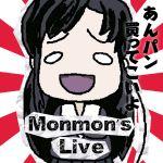 monmon