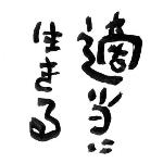 愛犬!!!!!!!!!!!!!