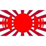 大日本ペイント帝国海軍省