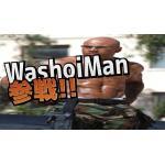 wasshoiman