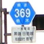Kawagono
