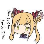 シュニー(しゅにぃ)