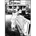 海南ちきん(昼)