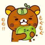 豆太郎(まめ)