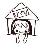 U^ェ^U ワン!さん