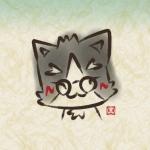 猫尾(ねお)