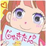じゅき@雛檸檬