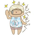 まちるだ・おぶ・ざ・でっど!!