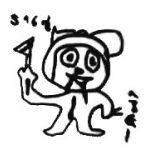 エボり〜ぬ★